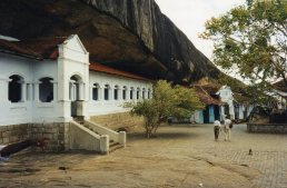 The forecourt of the Dambulla monastery
