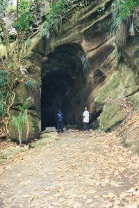Black Rock Tunnel